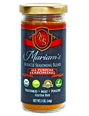 For Vegetables, Meat and Poultry -- Gluten Free!